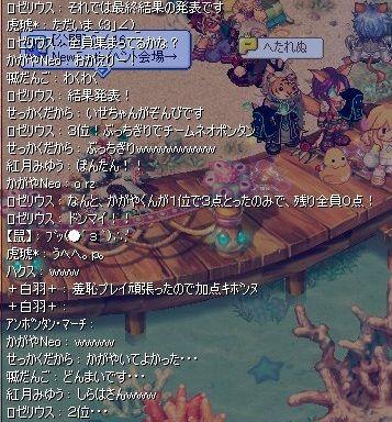 screenshot3117