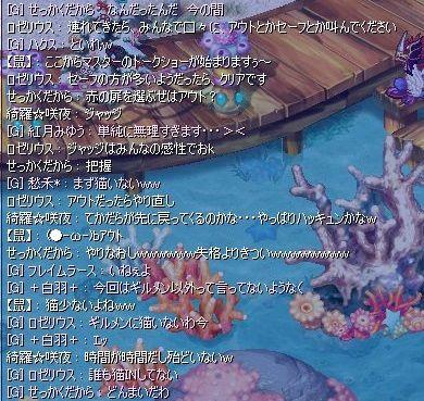 screenshot3133