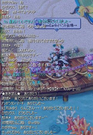 screenshot3104