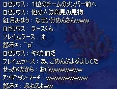 screenshot3126