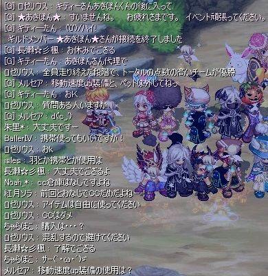 screenshot3601