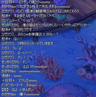 screenshot3132