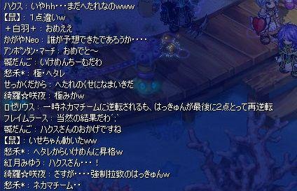 screenshot3121