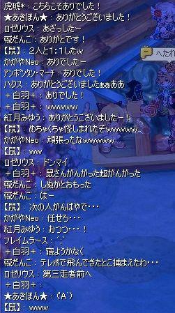screenshot3082