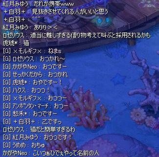 screenshot3130