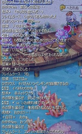 screenshot3142