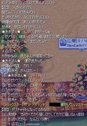 screenshot3115