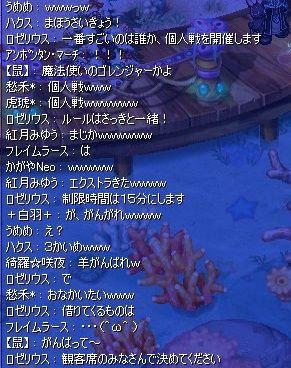 screenshot3128