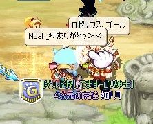 screenshot3615