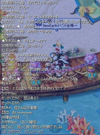 screenshot3105