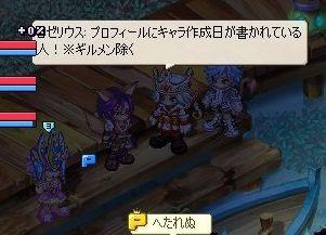 screenshot3076_