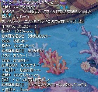 screenshot3145