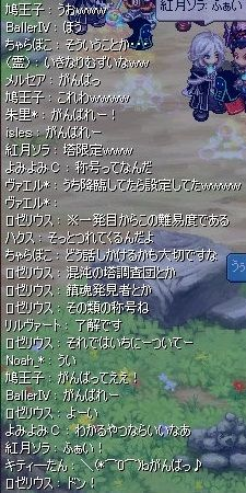 screenshot3607