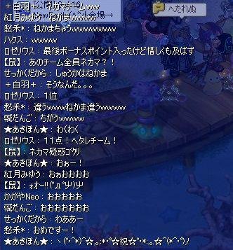 screenshot3119