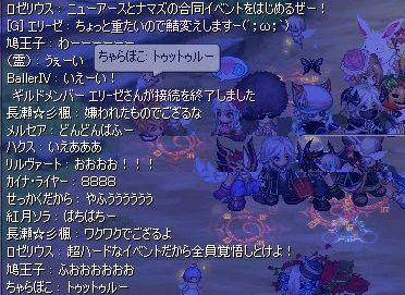 screenshot3595