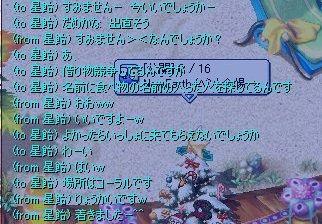 screenshot3102_