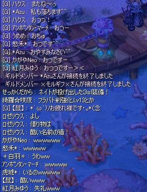 screenshot3131