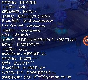 screenshot3124