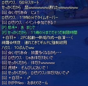 screenshot3078