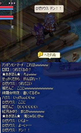 screenshot3077