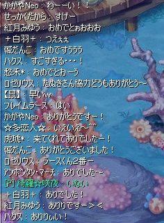 screenshot3090_
