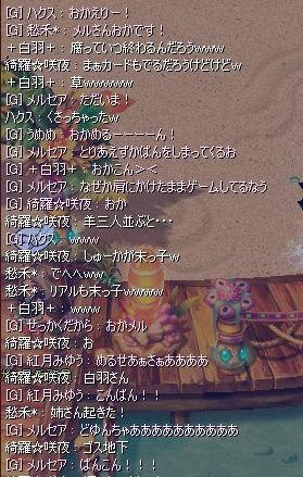 screenshot3148