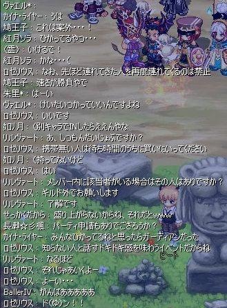 screenshot3621