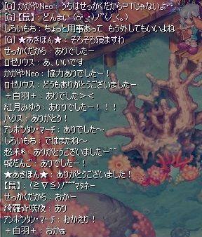 screenshot3116