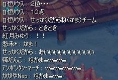 screenshot3118