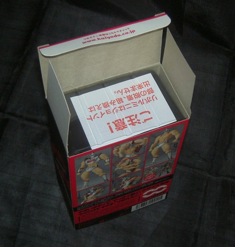 リボルミニ ロビンマスク ロビンマスクはリボルミニ(アイアンマン&キン肉)初の取説付き   マイ