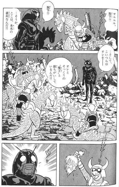 c84220d1 - 【ドラマ】最後にして20作目の平成ライダー『仮面ライダージオウ』9・2スタート