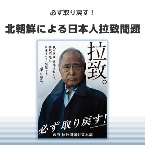 03_index_title