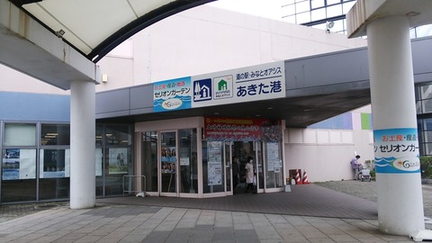 DSC_0976