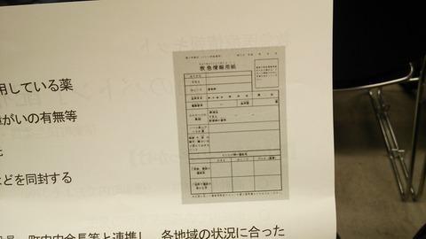 DSC_2636