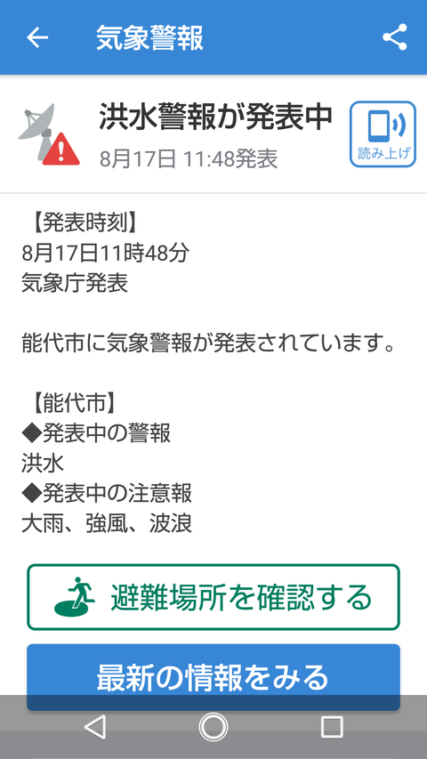 Screenshot_20190817_115111