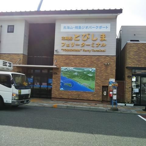 DSC_0087