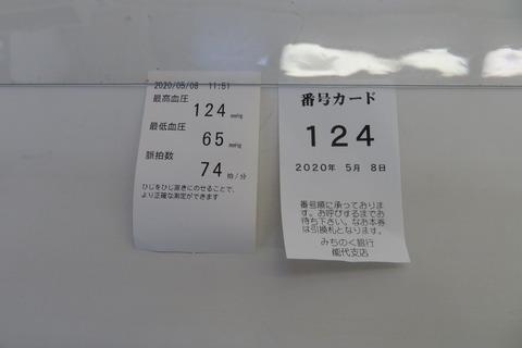 IMG_5953