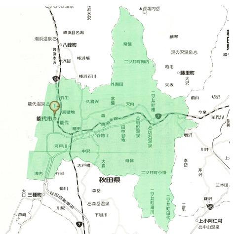 能代市全図
