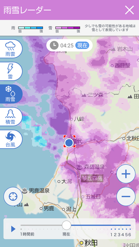 Screenshot_20191228_043950