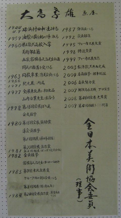 IMG_0646_2