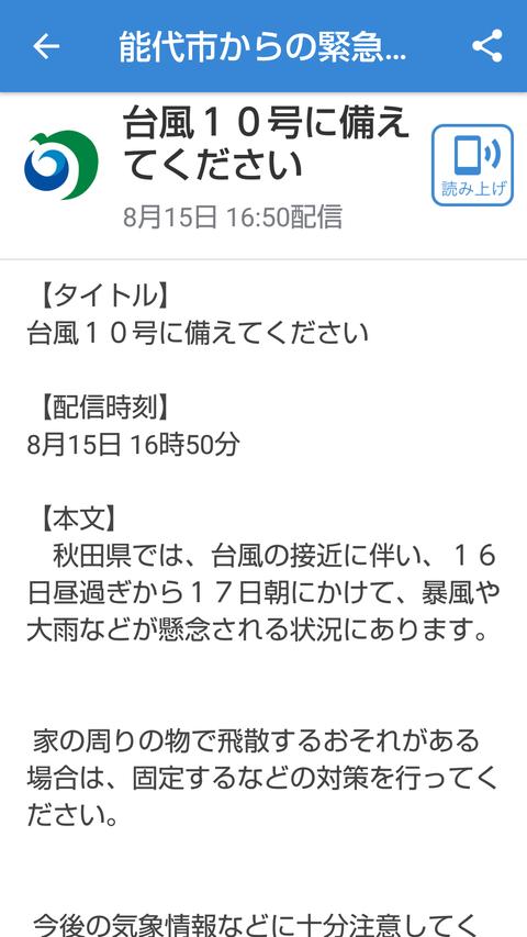 Screenshot_20190815_165208