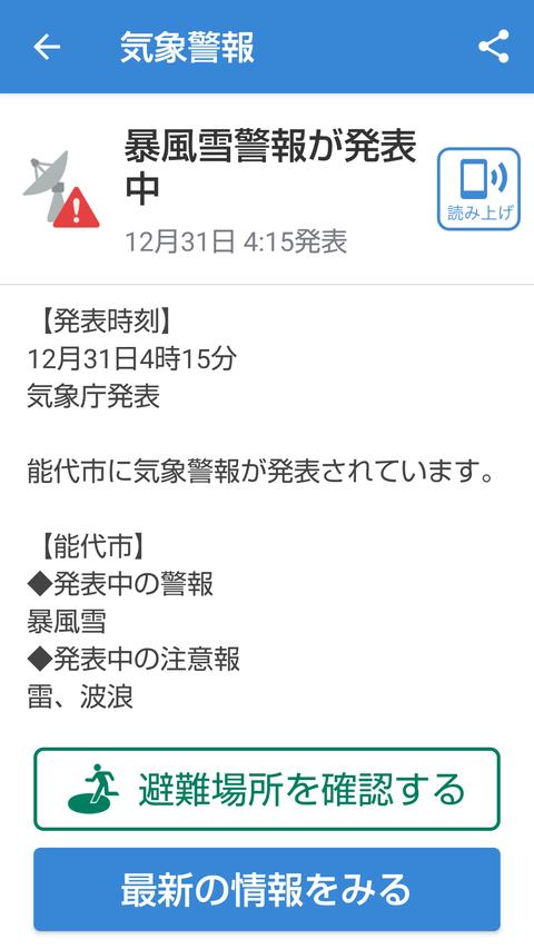 Screenshot_20191231_043619