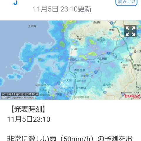 Screenshot_20191105_231535