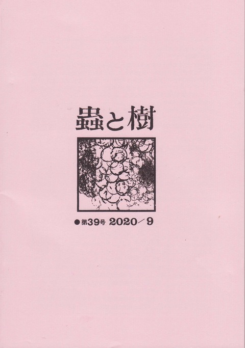 Image0045