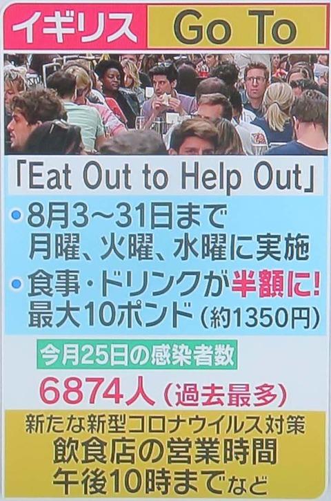 IMG_8641-3