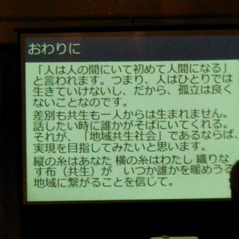 DSC_8569