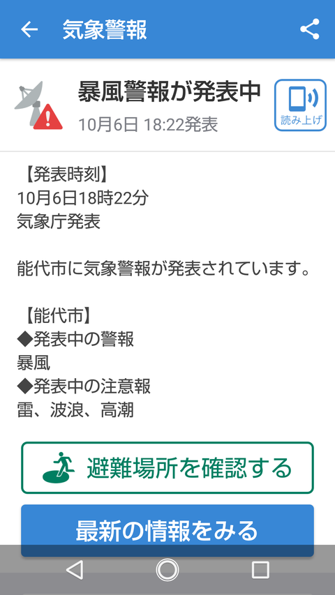 Screenshot_20181006_182544