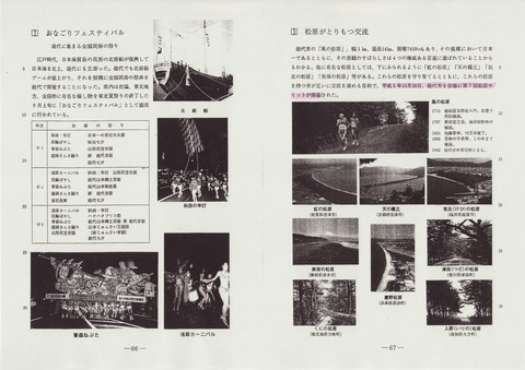 Image0017