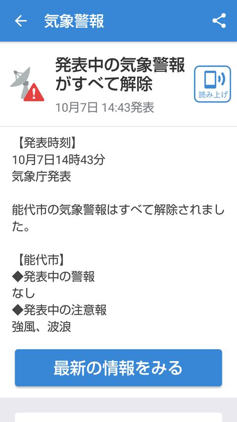 Screenshot_20181007_144615