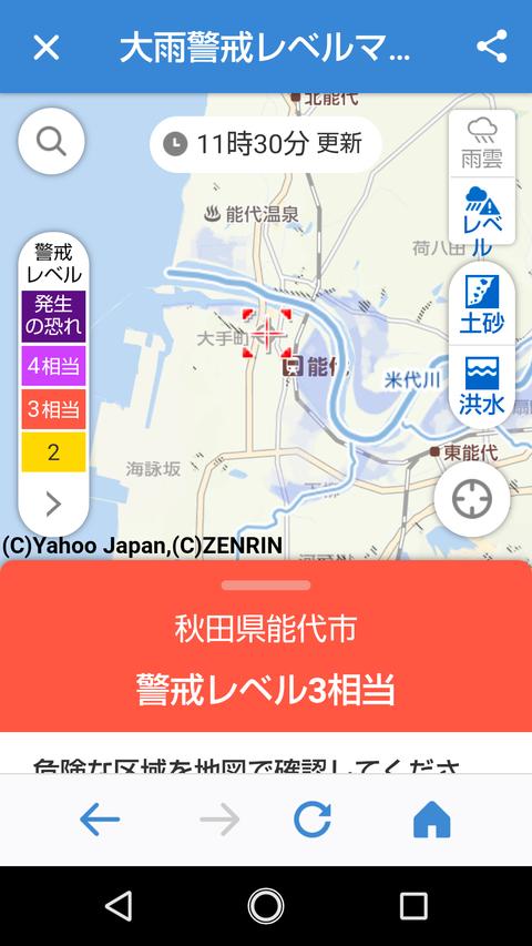 Screenshot_20190817_115319
